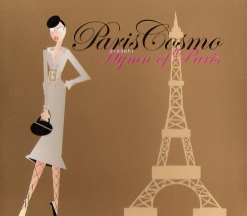 Paris Cosmo